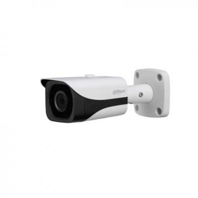 Camera DAHUA IP hồng ngoại H.265 DH-IPC-HFW5231EP-ZE | 2MP