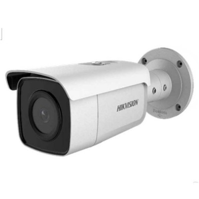 Camera HIKVISION IP EASY 4.0 DS-2CD2T26G1-2I 2MP