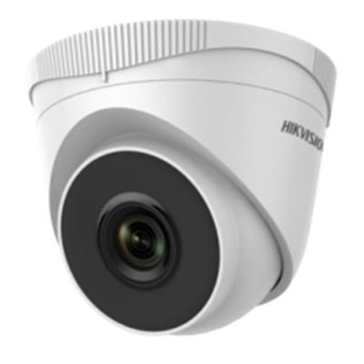 Camera HIKVISION IP hồng ngoại DS-D3200VN | 2MP