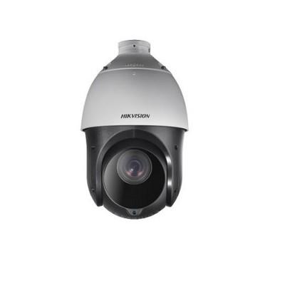 Camera Hikvision IP PTZ zoom quang 25X DS-2DE4225IW-DE(D)