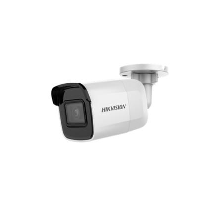 Camera HIKVISION IP thân trụ tiêu cự thay đổi DS-2CD2021G1-IW 2MP