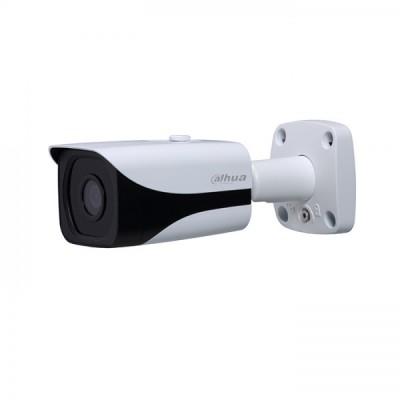 Camera DAHUA hồng ngoại HDCVI DH-HAC-HFW2231EP | 2MP