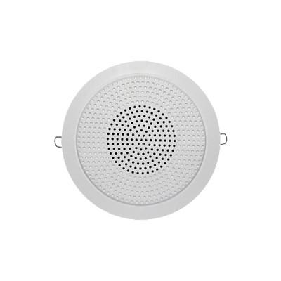 Loa âm thanh treo tường treo tầng 3W 4 in YUNYANG YSP-0403D