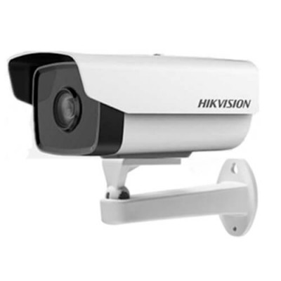 Camera HIKVISION  IP thân trụ H.265+ DS-2CD2T21G0-IS 2MP