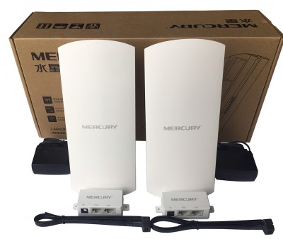 Bộ thu phát không dây cho camera Mercury MWB505 5km